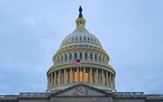 众议院开始调查1月6日冲击国会大厦事件