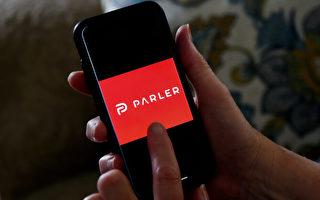 Parler遭禁用 美議員指控三大企業涉嫌欺詐