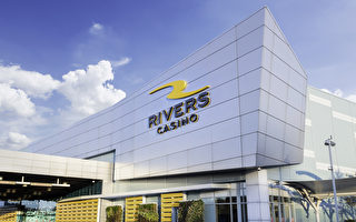 费城Rivers赌场已恢复营业