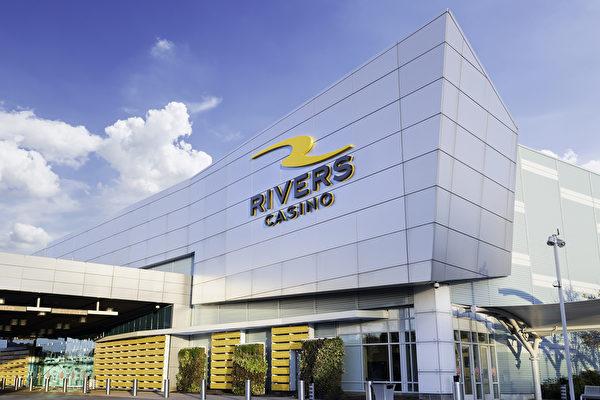費城Rivers賭場已恢復營業