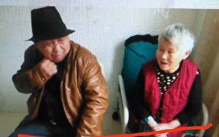 湘访民夫妇被安置医院 夫进京上访妻突死亡