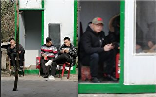 重庆访民:被24小时监控犹如犯人 生不如死