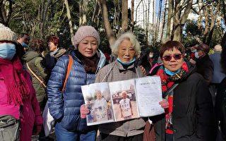 90岁访民上海市政府维权 被十余警察带走