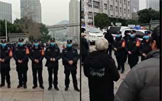 重庆刘富祥强拆案视讯开庭 拒公民旁听惹议