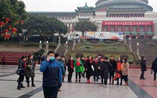 重慶兩會 各區政府嚴加監控 多人被綁架