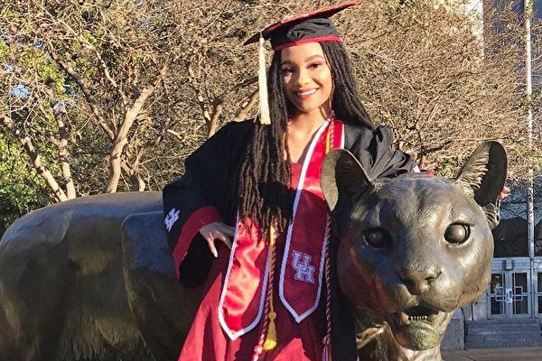 UH最年輕大學畢業生 17歲女繼續攻碩士