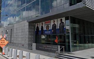 旧金山警察委员会选出新监管委员领袖