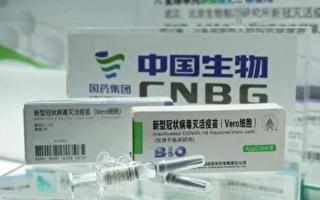 國藥集團兩高管突辭職 民間議論紛紛