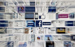 谢田:数字极权的破解之道——转型公用事业