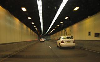 悉尼港隧道收费明年到期 新过路费标准未定