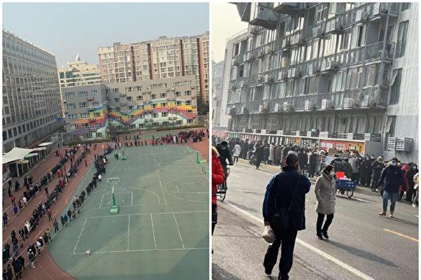 中国有73个疫情高中风险区 北京上海各3个