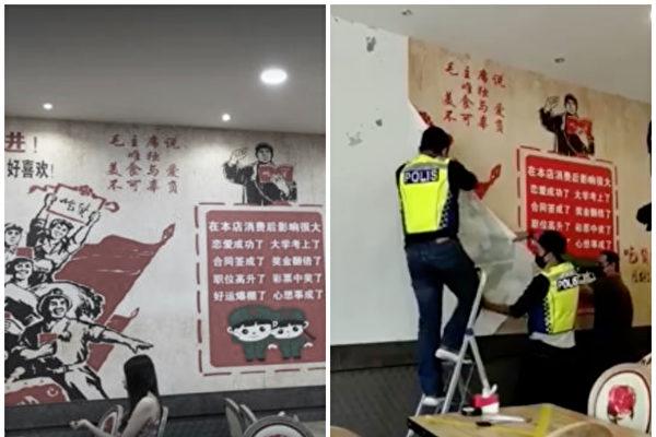 大马华人开红色餐厅 涉宣扬共产主义被调查