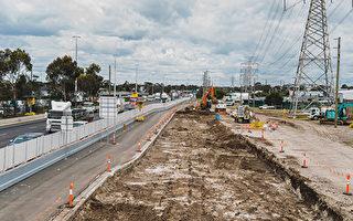 維州基建項目高管領巨額年薪 遭抨擊