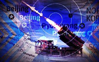【时事军事】日本新型导弹 射程可达北京平壤
