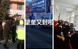 黑龙江望奎县封城 疫情扩散至吉林长春