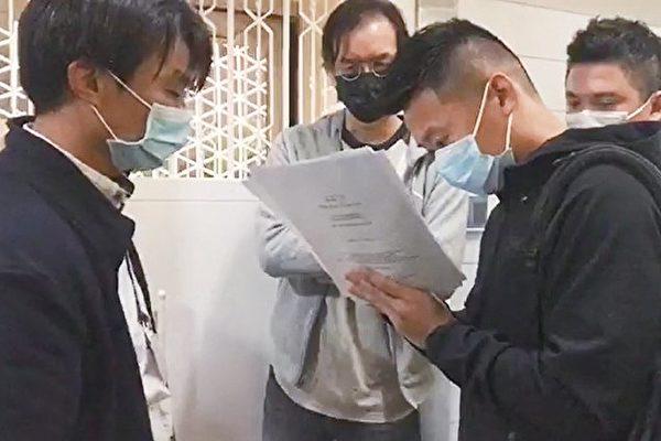香港警方向四傳媒送達「交出文件令」