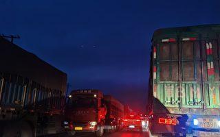 【一线采访】河北货运司机遭歧视 被困车里