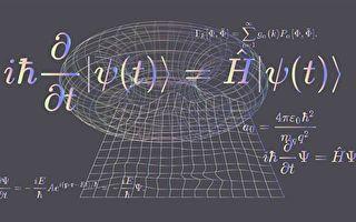 研究實現人工智能解薛定諤方程
