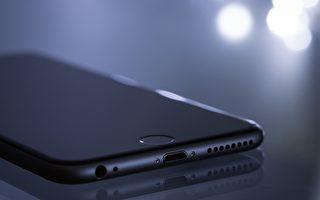 iPhone手機從1.2萬呎高空墜地 還能使用