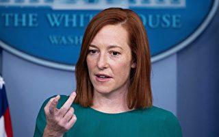 白宫称华为威胁国安 未表态是否仍列黑名单