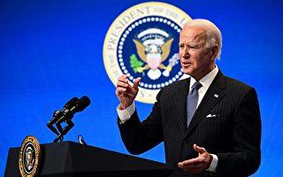 拜登告诉习近平:若惠及美国人 我们可以合作