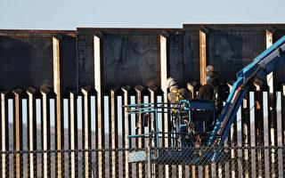 美眾議員:承包商週二晚前停止邊境牆施工