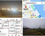 上海浦東松江被揭建方艙 官媒闢謠遭市民打臉