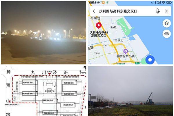 上海浦东松江被揭建方舱 官媒辟谣遭市民打脸