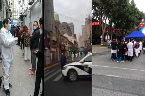 上海新增一中风险区 各大医院全员核酸检测