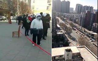 【一线采访】河北疫情凶猛 南宫市封城