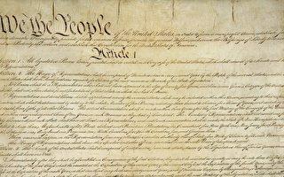 【名家专栏】依宪法公约改革立法 拯救国家