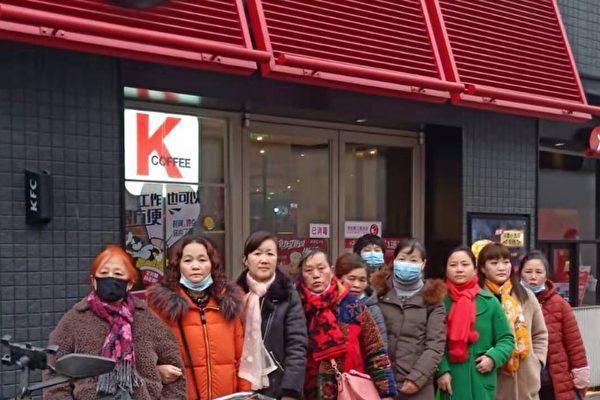 重庆两会期间 访民被绑架关黑监狱