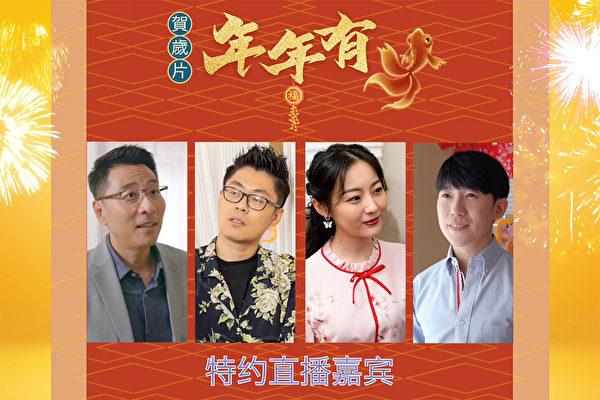 《年年有魚》首映反響熱烈 新世紀演員送祝福