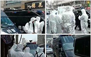 上海疫情傳播至多地 寶山區被封 市民恐慌