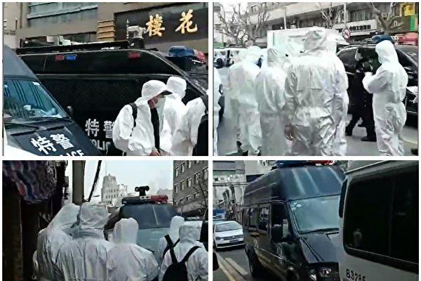 上海疫情傳播至多地 寶山小區被封 市民恐慌