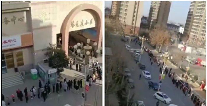 石家莊千人轉移 血庫告急 黑龍江鐵力市封城