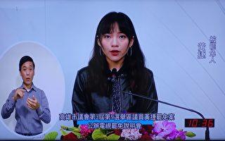 罢免说明会 刘辰芳聚焦莱猪 黄捷报告政绩