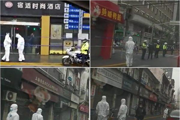 上海市一小区被封引恐慌 学生连夜逃回家