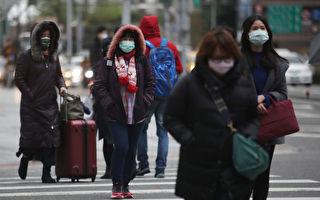 寒流来袭!台湾明天起多地可能达6度以下低温