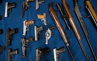 维州枪支犯罪增加 7个地区最严重
