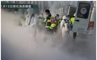 綏化市第三輪核酸檢測 吉林省再增病例