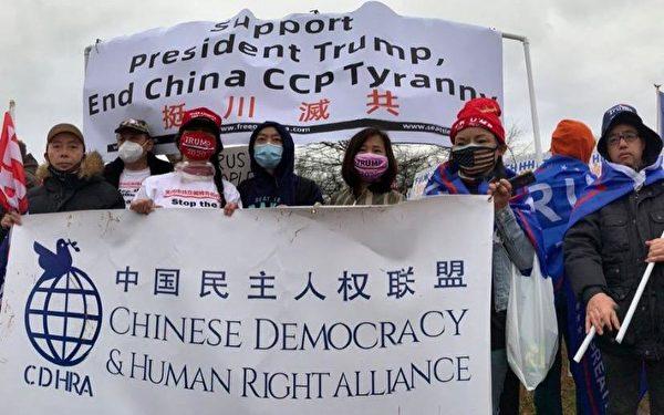 华人亲身经历:国会集会人山人海 很平和