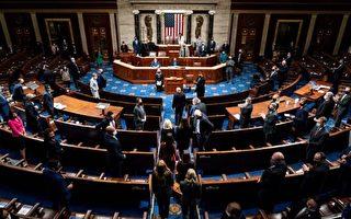 美新當選國會眾議員確診中共病毒