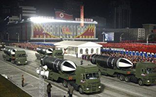 拜登上任前 朝鮮進行夜晚閱兵亮新導彈