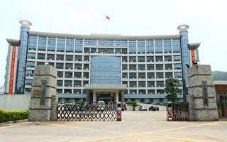 廣東省女子監獄 骯髒變態的虐人暴行