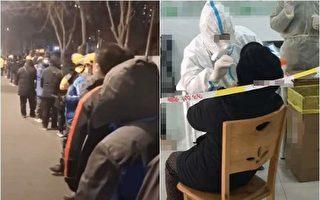 【一线采访】石家庄核酸检测 市民忧交叉感染