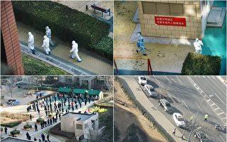 北京大興一社區升高風險 所有小區封閉管理