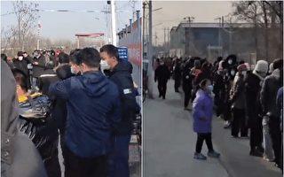 北京再出现本地确诊病例 1人在报社工作