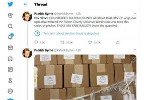 美调查记者曝乔州数万假选票及销毁证据