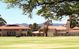 2021年南澳非公立学校限制学费涨幅